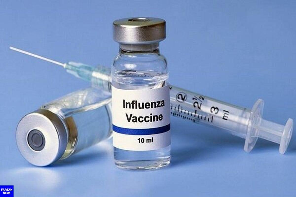 نحوه توزیع واکسن آنفلوآنزا در لرستان اعلام شد