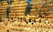 پیش بینی قیمت طلا تا روی کار آمدن دولت جدید