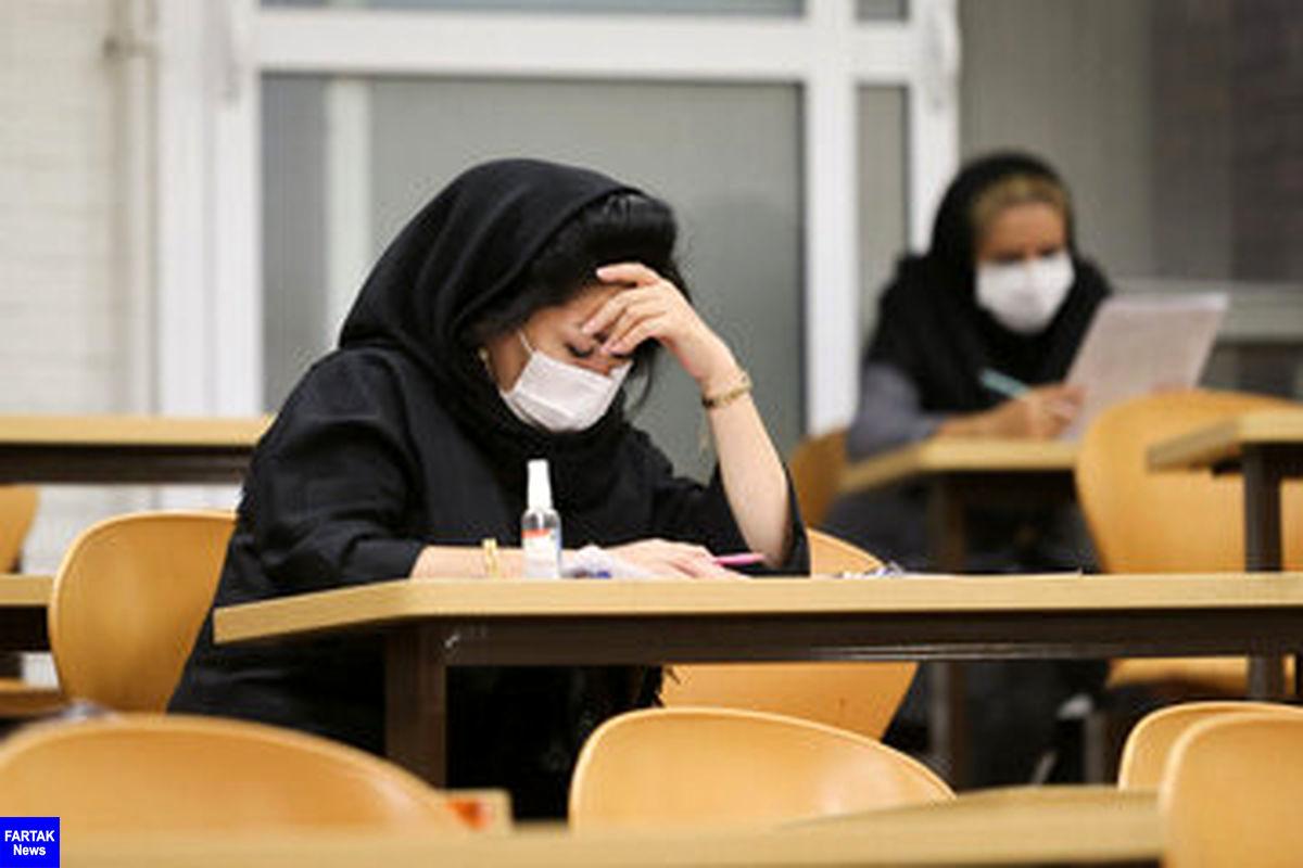 نتایج مرحله اول آزمون دکتری علوم پزشکی اعلام شد