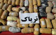 کشف 80 کیلوگرم تریاک در کرمانشاه