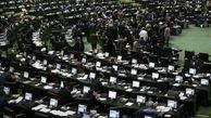 20 خودروی نمایندگان مجلس به سرقت رفت + جزییات