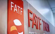 تعلیق ایران از لیست سیاه FATF تمدید شد