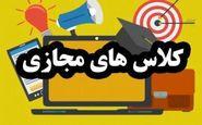 اطلاعیه تداوم آموزش در دانشگاه رازی به شیوه مجازی