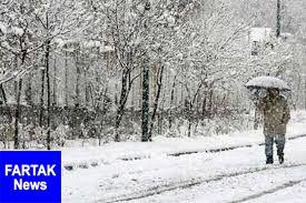 برف و باران ۲ روزه در برخی استان ها