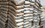 افزایش قیمت 10 درصدی سیمان کذب است