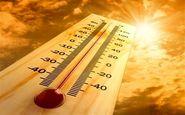 از فردا شروع می شود؛ کاهش دمای هوای خوزستان