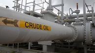 پیشبینی بزرگان انرژی از قیمت سال آینده نفت