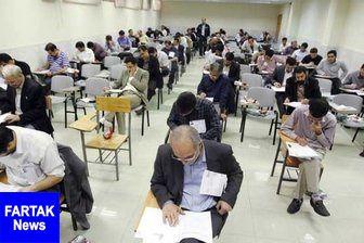 آخرین فرصت انتخاب رشته آزمون کارشناسی ارشد