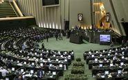 چهارشنبه هفته جاری؛ رایگیری درباره گزینه ریاست مجلس در فراکسیون مردمی انقلاب