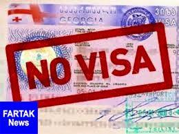راه عبور برای زائر بدون ویزا بسته خواهد بود