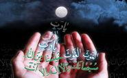 شب نوزدهم ماه مبارک رمضان چه اعمالی دارد؟