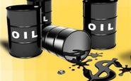 ثبات قیمت نفت بعد از زوند کاهشی