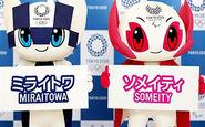 رونمایی از نمادهای المپیک 2020 توکیو + فیلم