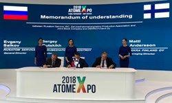 انعقاد قرارداد شرکت روس اتم با یک شرکت ایرانی در زمینه پرتوافکنی