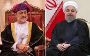 سلطان عمان فرا رسیدن عید سعید فطر را به روحانی تبریک گفت