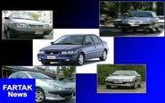 قیمت خودرو امروز ۱۳۹۸/۰۴/۰۳  پژوپارس ۱۰۱میلیون و ۵۰۰هزار تومان شد