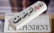 کارزار رسانه ای جدید سعودی ها علیه ایران
