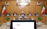 میزان عیدی سال ۱۳۹۸ کارکنان دولت تعیین شد