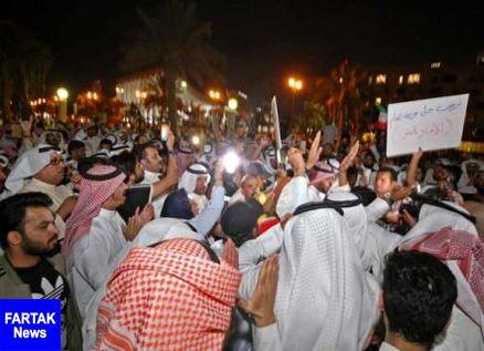 تظاهرات کویتیها در اعتراض به فساد