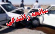 تصادف مرگبار جاده کوهپایه ۵ کشته بر جای گذاشت