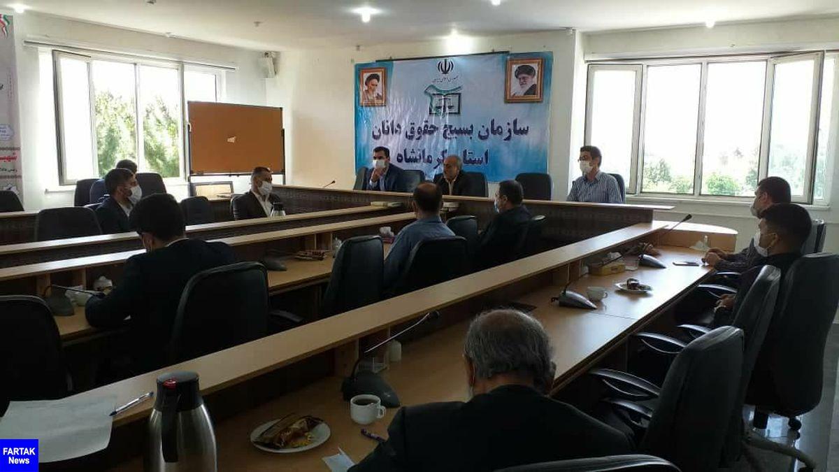 برگزاری نشست هیئت های اندیشه ورز  سازمان بسیج حقوق دانان استان کرمانشاه