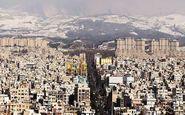 فروش قواره های ۲۰متری آپارتمان در تهران
