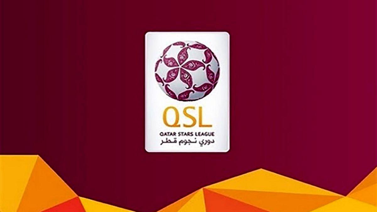 لیگ ستارگان قطر| پیروزی الخریطیات با منتظری