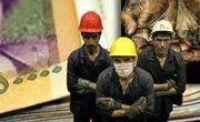 مزد ۱۴۰۰ کارگران حدود ۱۰ میلیون تومان باشد