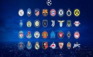 قرعه کشی مرحله 1/8 لیگ قهرمانان اروپا؛ کار دشوار رئال و اتلتیکو در بریتانیا!
