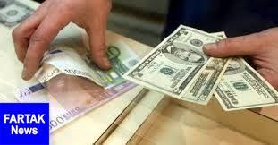 قیمت خرید دلار در بانکها امروز ۹۸/۰۴/۲۳