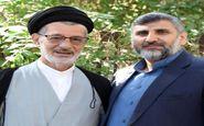 ارسال پیام تسلیت دکتر شهرستانی به فرتاکنیوز بمناسبت درگذشت ماموستا حاج ملامحمد محمدی