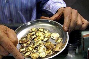 کاهش قیمت انواع سکه در بازار امروز