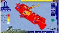 109مورد جدید مبتلا به کرونا ویروس در استان ایلام/ 1مورد فوتی