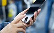 ممنوعیت واردات گوشیهای بالای ۳۰۰ یورو به گمرکات ابلاغ نشده است