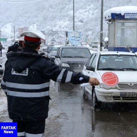 باران و برف در اکثر محورهای مواصلاتی