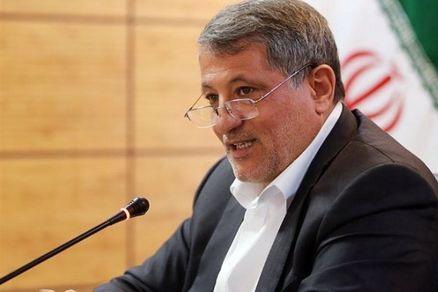 نظرسنجی بزرگ فرتاک نیوز؛ آیا موافق محسن هاشمی رفسنجانی به عنوان شهردار تهران می باشید؟