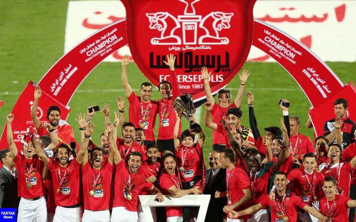 زمان اهدای جام قهرمانی لیگ نوزدهم مشخص شد