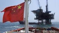 پالایشگاه چینی نفت آمریکا را به نفع ایران کنار گذاشت