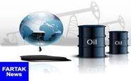قیمت جهانی نفت امروز ۱۳۹۷/۰۷/۳۰