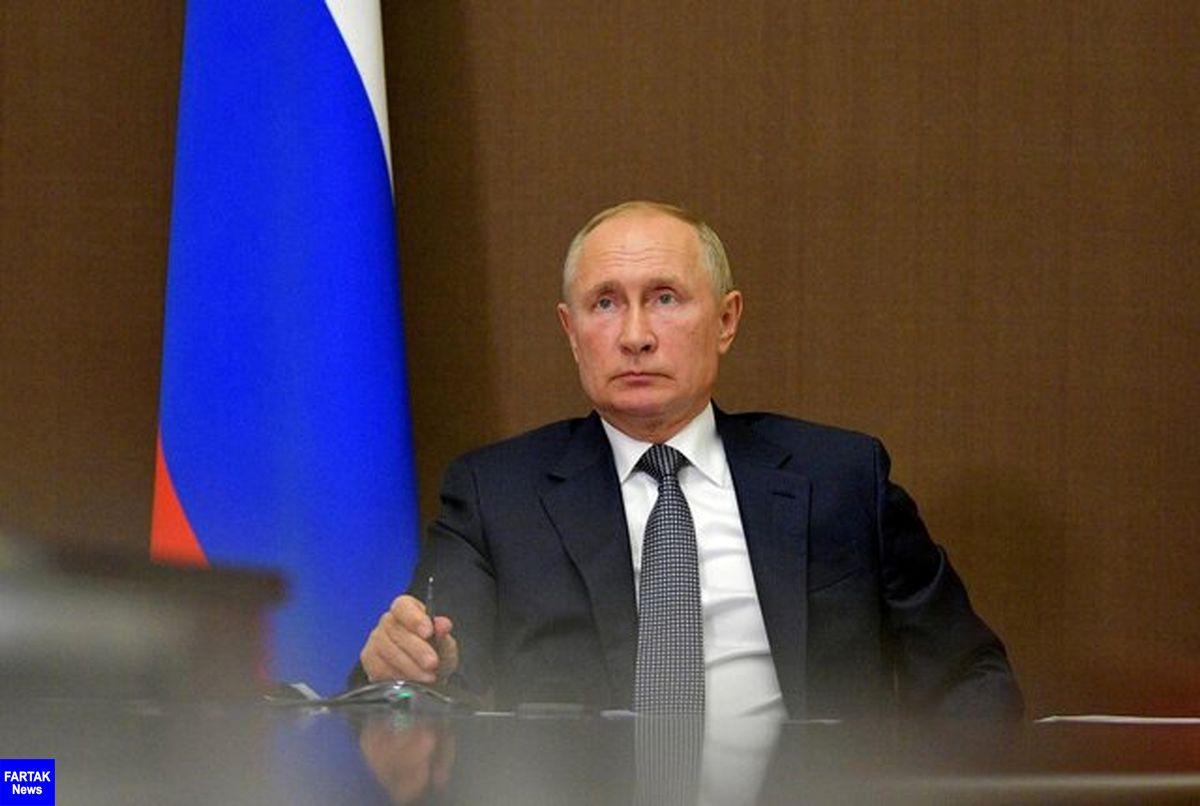 پوتین: شمار زیادی از تدابیر محدودکننده در دوران ترامپ علیه روسیه ارائه شد