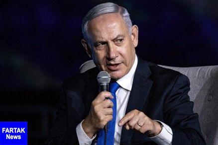 نتانیاهو به روسیه میرود