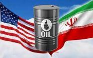 مذاکرات آمریکا با کره جنوبی درباره نفت ایران