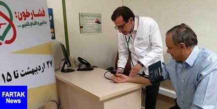 استاندار خراسان رضوی به پویش ملی کنترل فشار خون پیوست