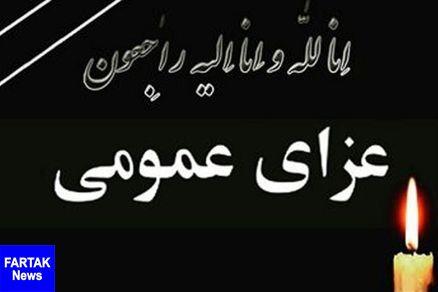 در پی حادثه تروریستی؛ سه روز عزای عمومی در سیستان و بلوچستان اعلام شد