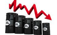 قیمت جهانی نفت امروز ۹۹/۰۵/۱۸  برنت ۴۴ دلار و ۴۰ سنت شد