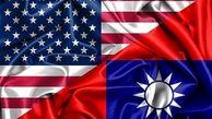 آمریکا بی توجه به اعتراض چین به تایوان سلاح می فروشد