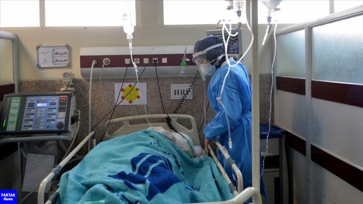 آخرین آمار کرونا در کشور؛ فوت 216 هموطن دیگر در شبانه روز گذشته