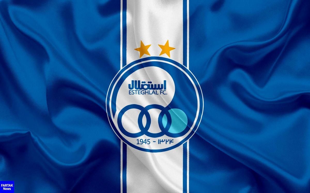 انتخاب کارگزار برای تامین منابع مالی، خواسته وزیر از باشگاه استقلال
