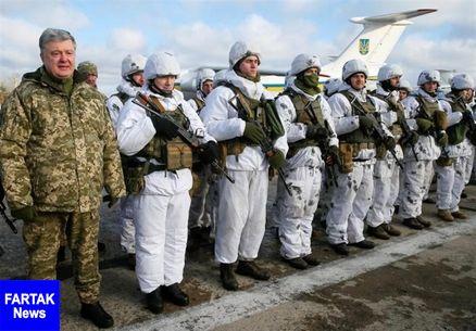 اوکراین نیروهای نظامی خود در مرز روسیه را تقویت کرد