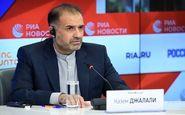 سفیر ایران در روسیه: اقدامات آمریکا فاجعه انسانی به بار خواهد آورد